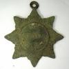 1196446243attendance_medal.JPG