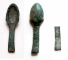 1338901305100_2211_Barry_bronze_spoon.JPG